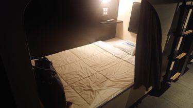 【SPA HOTEL ソーレ(SOLE)】温泉も朝食もあり!すすきので日帰り入浴も可能な格安カプセルホテルに一人宿泊