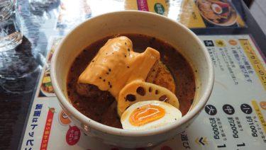 【札幌ドミニカ】4種から好みを選べるスープ!ミシュランガイド北海道の掲載店で一人スープカレー