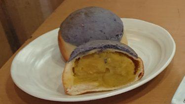 【夜の鶴、月の芋】焼きたてでも時間が経っても美味い!薄皮焼き芋あんぱんで一人スイーツ