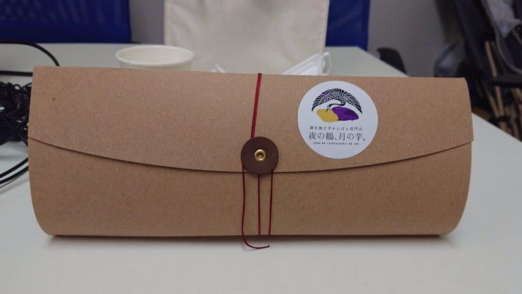 夜の鶴、月の芋のギフトパッケージ