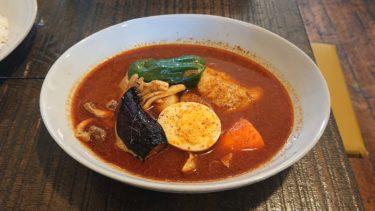 【曉(アカツキ)】スパイス感抜群!シンプルで旨味凝縮のサラサラ系で一人スープカレー