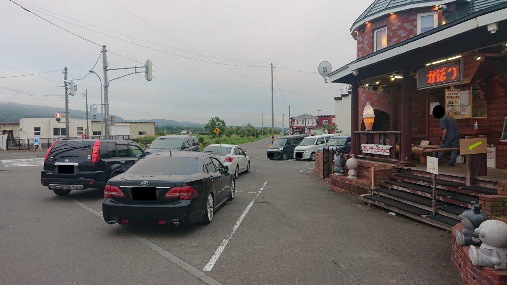 あいチュランドの駐車場