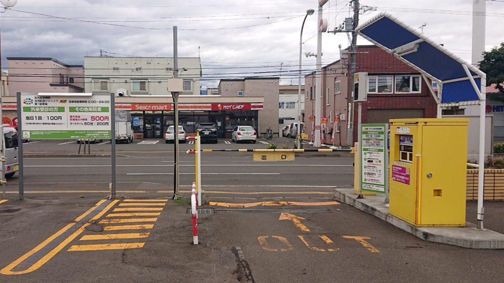 LOGO65の駐車場