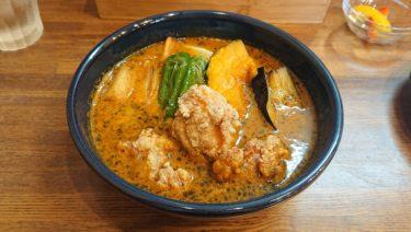【ニューストーリー(NEW STORY)】トマトとえびのスープ!サービスのピクルスが嬉しい小樽の新店で一人スープカレー