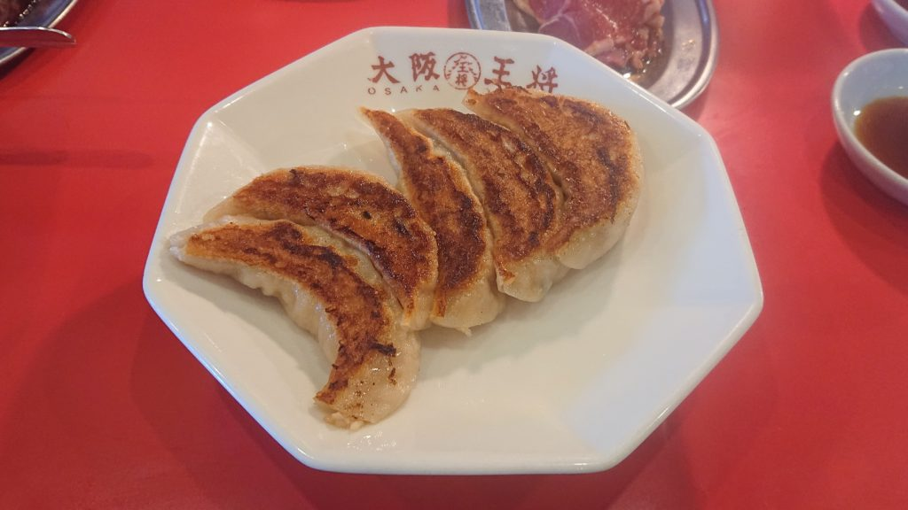 札幌王将苑の餃子