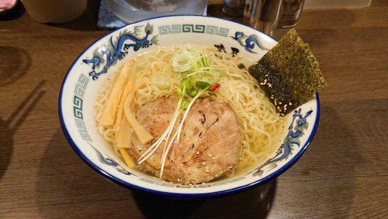 逍遙亭の塩麺
