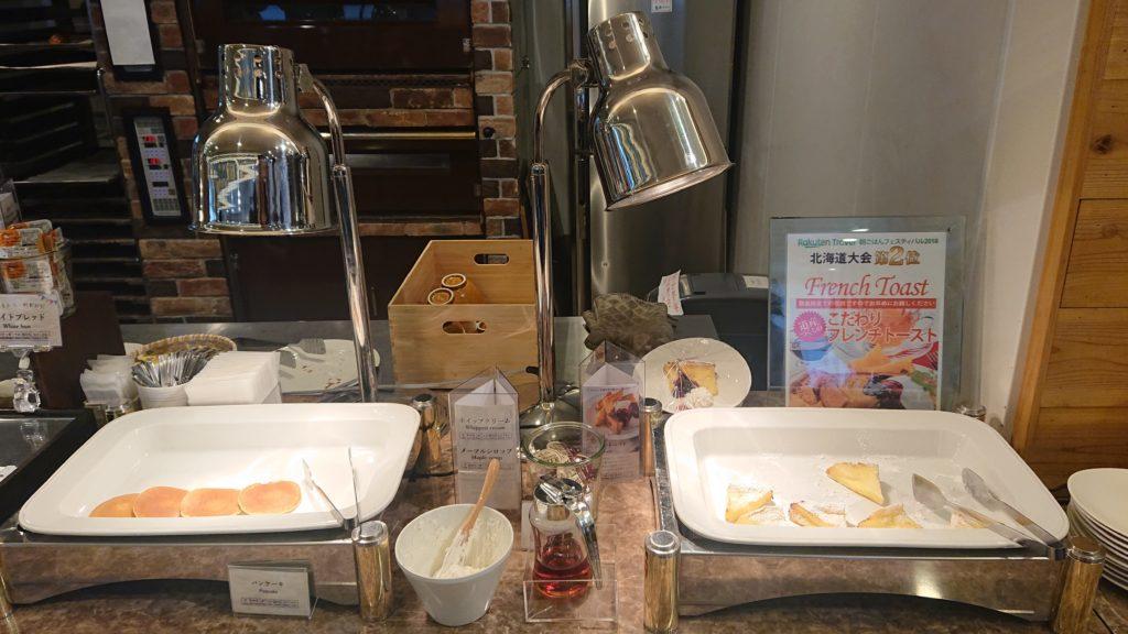 ベッセルイン札幌中島公園のパンコーナー