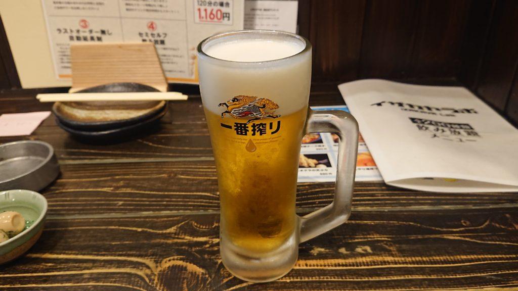 イザカヤラボのビール