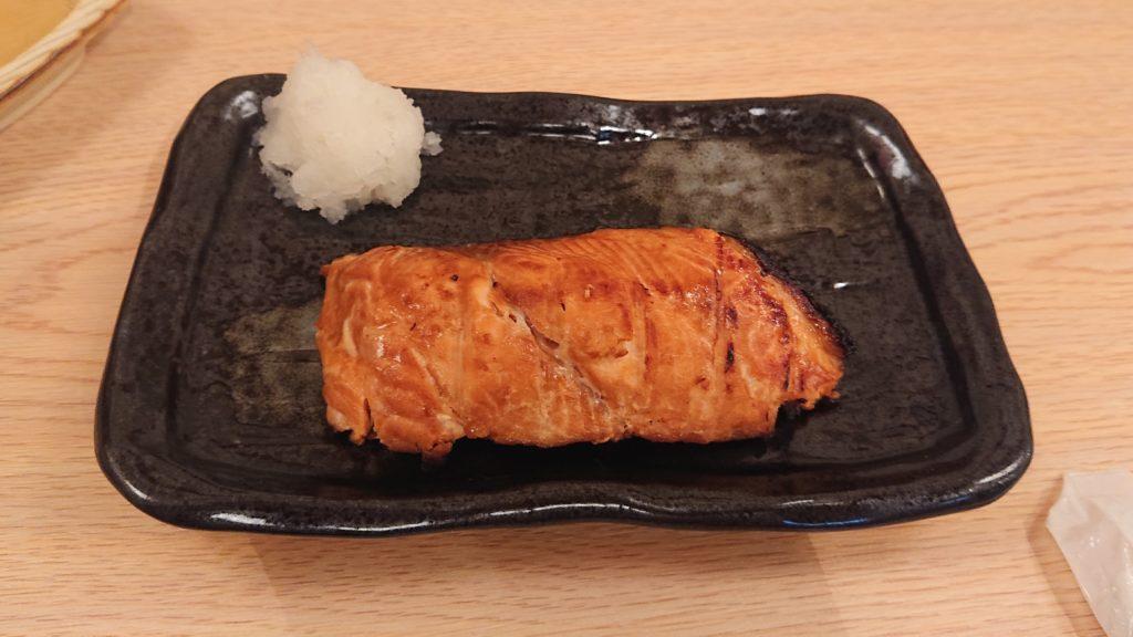 笑楽の晩酌セットの焼き魚