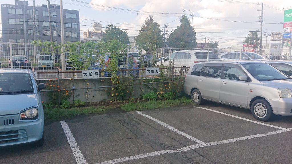 大船鮨の駐車場