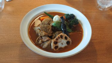 【か~るま~る(かーるまーる)】選べるスープとスパイス!出前も人気な白石駅近くの新店で一人スープカレー