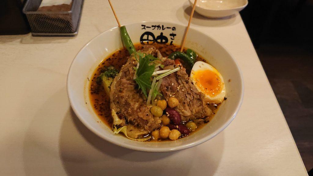 スープカレーの田中さんの14種類の野菜と肉付き豚軟骨煮込みスープカレー